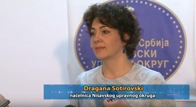 РТВ Белами: screeneshot