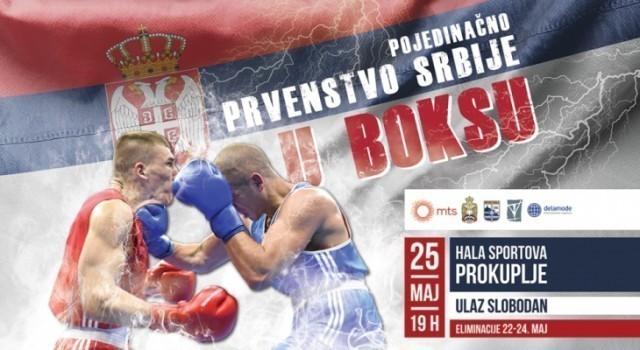 Празник бокса у Прокупљу