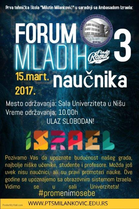 Трећи форум младих научника овог марта у Нишу