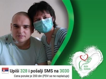 Апел: Помозимо Нанаду и Миљани да победе болест!