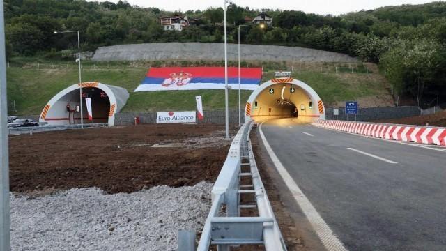 Фото: ФоНет/ Влада Србије/ Слободан Миљевић