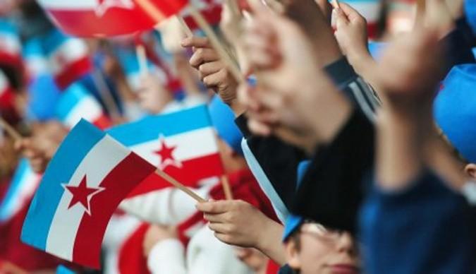 Подсетник за млађе и оне мало старије: 29. новембар - Дан Републике бивше СФРЈ