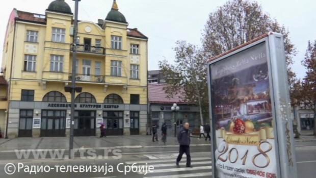 Распродати сви ресторани за дочек Нове године у Лесковцу