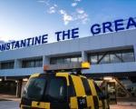 """Данас протест у Нишу због уступања аеродрома """"Константин Велики"""""""