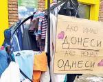 И у Нишу акција прикупљања одеће за сиромашне