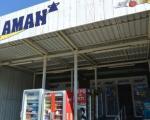 """Trgovinski lanac """"Aman"""" otvorio 16 prodavnica u Leskovcu, sledeće nedelje još 17"""