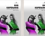 Ana Karenjina u Narodnom pozorištu