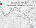 Нема потпуних обустава саобраћаја на путу Ниш - Димитровград