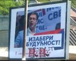 Две особе приведне због уништавања билборда СНС