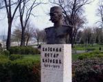 Дан ослобођења Ниша у Првом светском рату