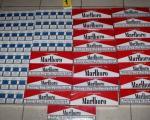 Duvan i cigarete