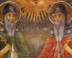 Danas je državni praznik: Srbija po prvi put obeležava Dan Ćirila i Metodija