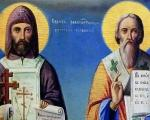 Danas je dan Svetih Ćirila i Metodija