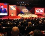 Dačić: Socijalisti nisu nestali, pored svega mi stojimo postojano!
