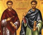 Danas su Sveti Vrači