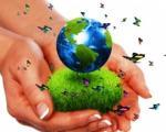 Данас је Дан планете земље