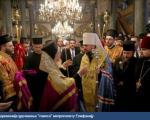 """Patrijarh Vartolomej potpisao dekret o nezavisnosti ukrajinske crkve, za Rusku pravoslavnu crkvu """"samo običan papir"""""""