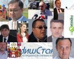 Novi–stari direktori javnih preduzeća u Nišu