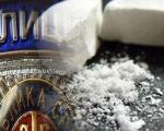 Svrljižanin dilovao heroin