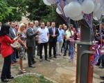 У Прокупљу отворена бесплатна интернет зона