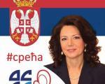 ДСС Ниш позива грађане на потписе подршке