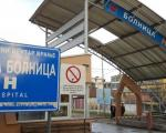 Врање за викенд на удару коронавируса: 53 нова случаја