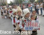 Međunarodni festival folklora u Blacu