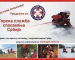 Први тест за Горску службу 17. септембра у Нишу