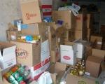 Украдена хуманитарна помоћ