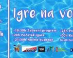 """""""Игре на води"""" у недељу 21. августа"""