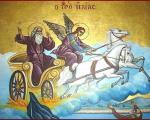 Илиндан - Свети Илија