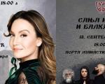 """Jelena Tomašević, Sanja Ilić i """"Balkanika"""" na """"Nemanjinim danima"""" u Kuršumliji"""