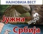 Пајтић, Тадић и Чедомир Јовановић, удружено на изборе