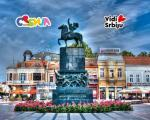 """Кампања """"Види Србију"""" 16. јуна у Нишу"""