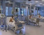 Донација америчке војске Клиници за кардиохирургију