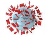 """Кинески инвеститори купују и """"Нишку Бању""""?"""