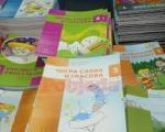 Бесплатне књиге и за треће дете