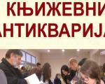 """""""Svetosavski književni antikvarijat"""" u NKC-u"""