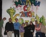 Најбоља онлајн волонтерска кампања - група Кобра