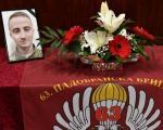 Ниш: Комеморација припаднику 63. падобранске бригаде Огњену Трајковићу