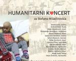Симфоничари и професори за Стефана