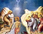 Данас је Крстовдан као најава Богојављења