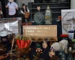 Сувенири из Лесковца