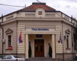 У Лесковцу почела исплата заосталих зарада радницима неких јавних предузећа