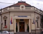 Принудна наплата: Саопштење локалне пореске администрације у Лесковцу