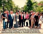 Prijateljstvo Nišavskog okruga i opštine Volvi u Grčkoj (VIDEO)