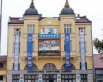 """Вечерас почиње фестивал """"LIffe"""" у Лесковцу"""