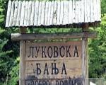 Брдске трке у Луковској бањи