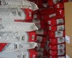 16 тона хране за псе без папира у магацину Железничке станице Црвени крст у Нишу