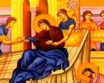 Данас је Мала Госпојина - Рођење Пресвете Богородице